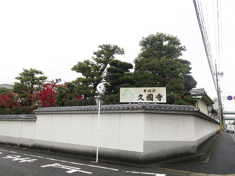 神社 名古屋 ねずみ