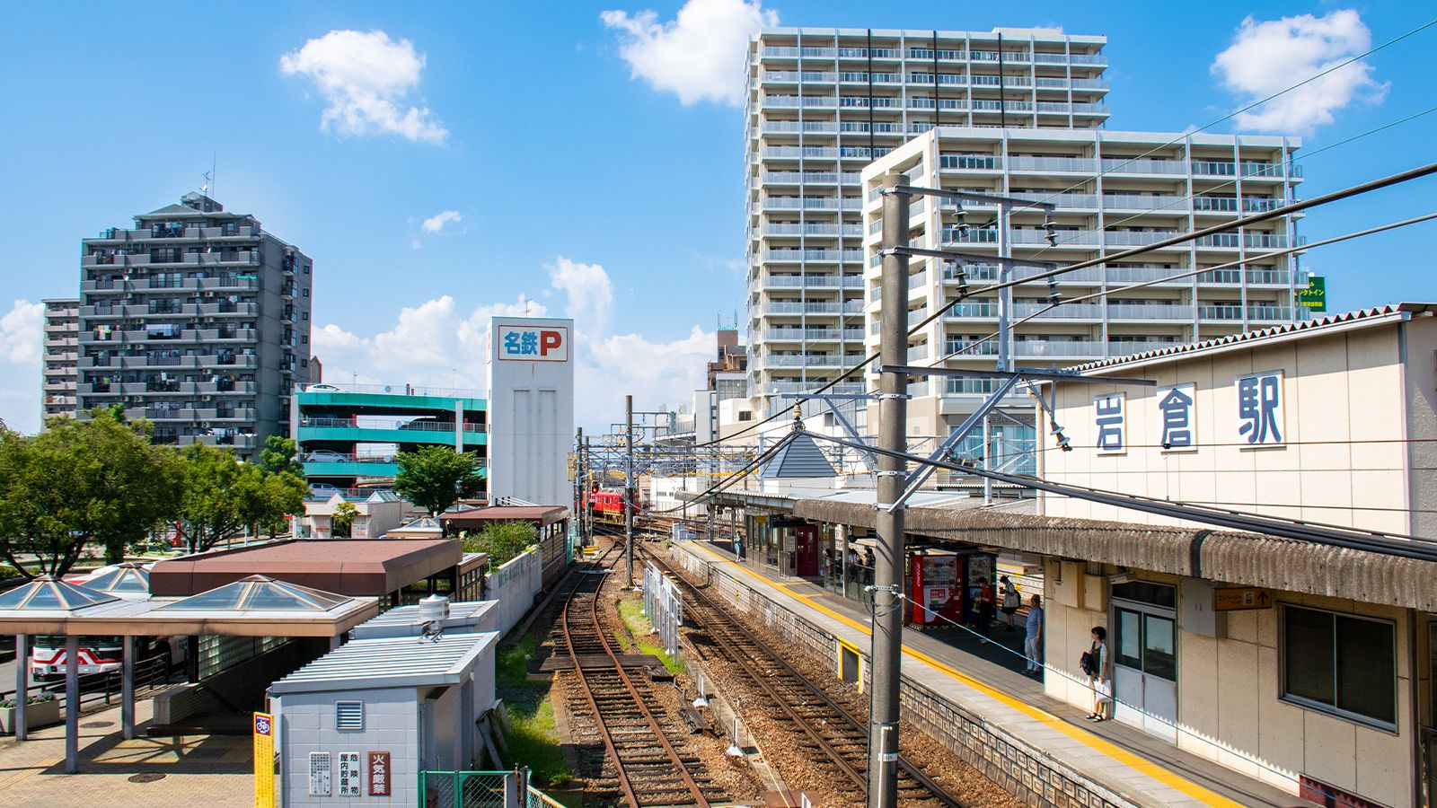 岩倉駅周辺の住みやすさを紹介!住みたい街の駅をさがす【住む街なび】