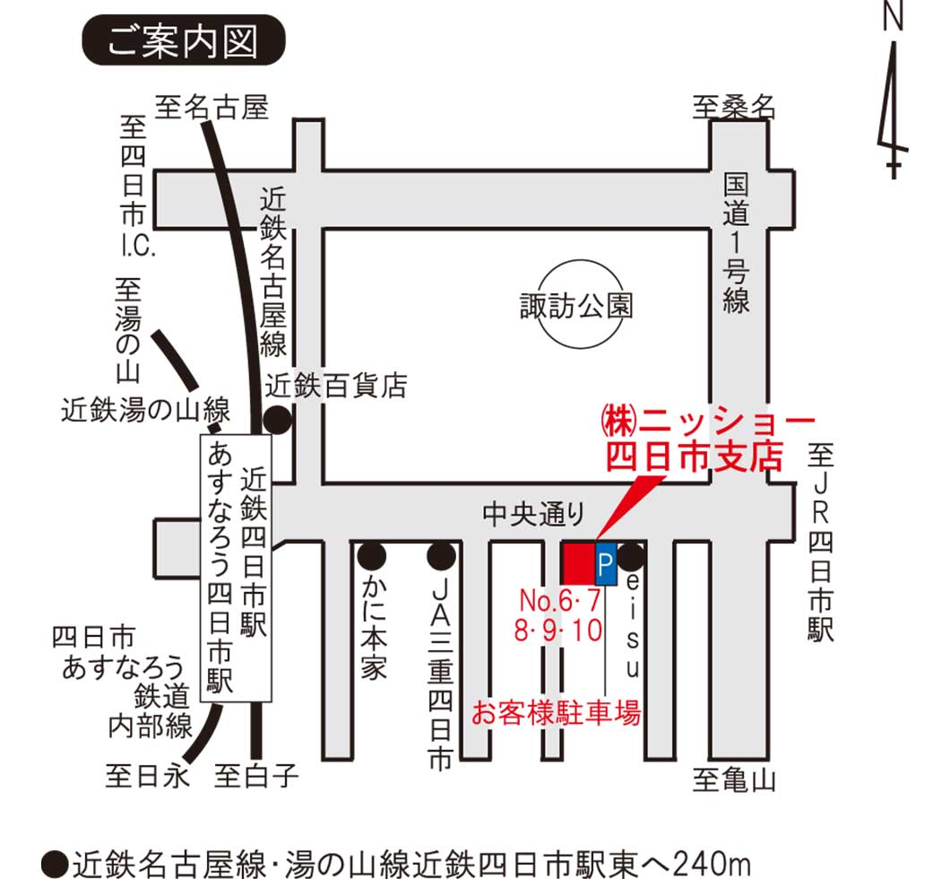 近鉄四日市駅から近鉄名古屋駅