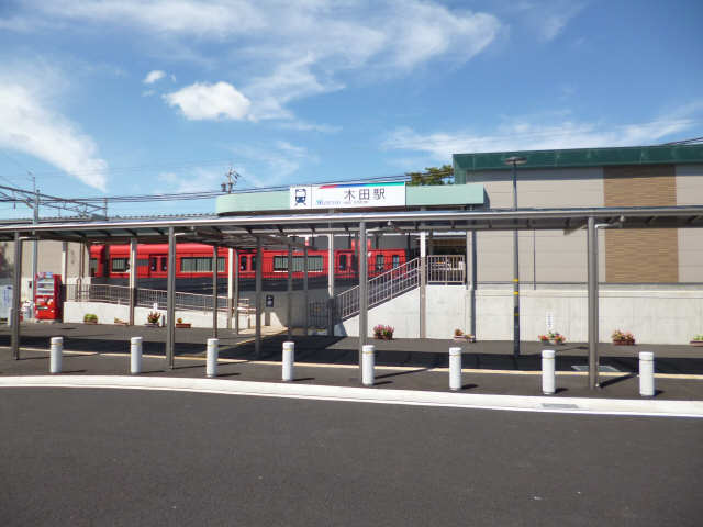 名鉄津島線木田駅