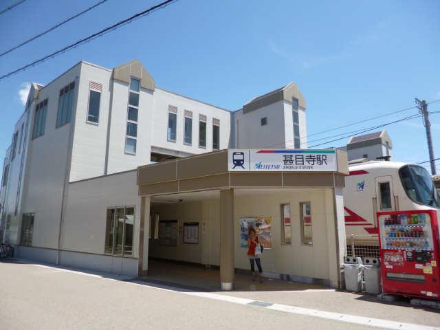 名鉄津島線甚目寺駅