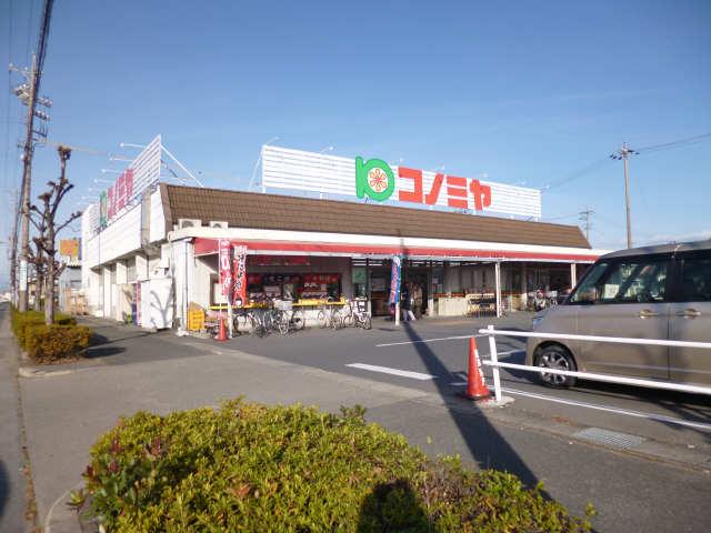 萬有ビル 3階 スーパー(コノミヤ)