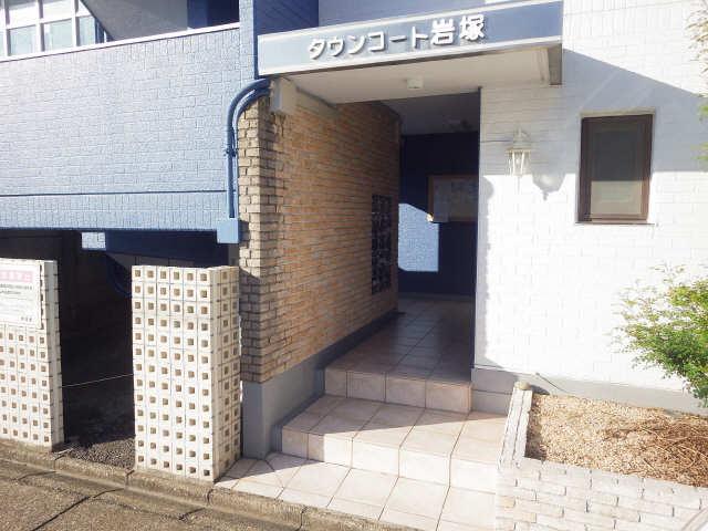 タウンコート岩塚 2階 エントランス