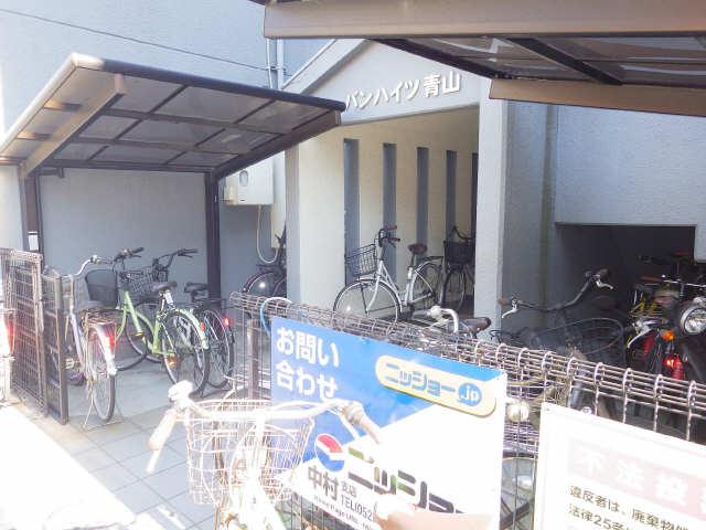 アーバンハイツ青山 駐輪場