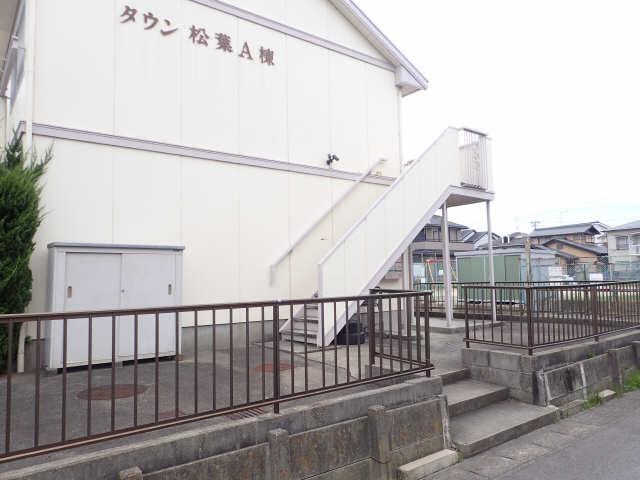 タウン松葉 2階 共有部分