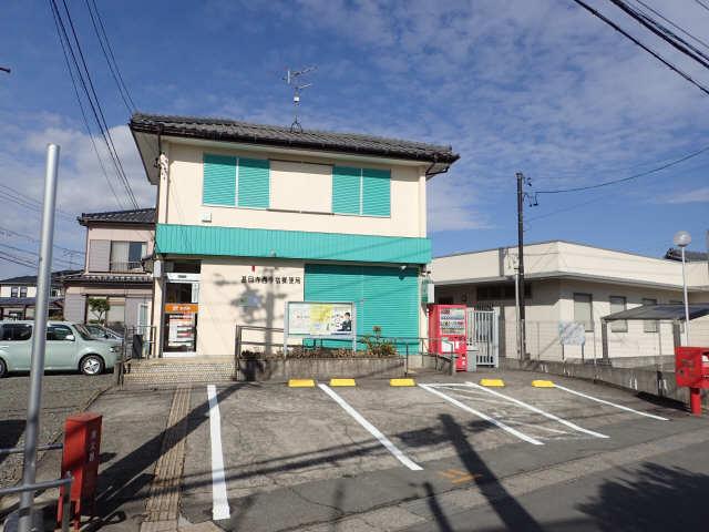 長生荘 西今宿郵便局
