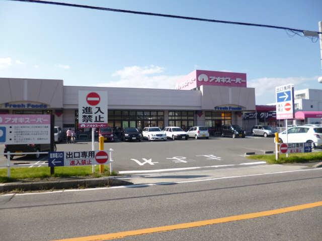 サンハイツ山田 2階 スーパー