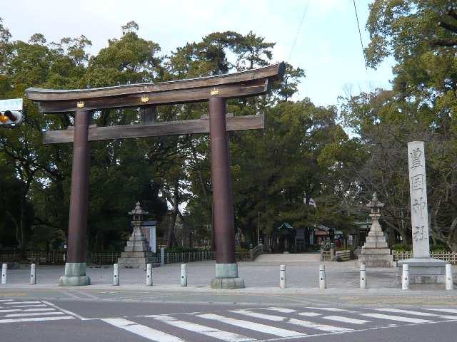 パフォス草薙 豊国神社