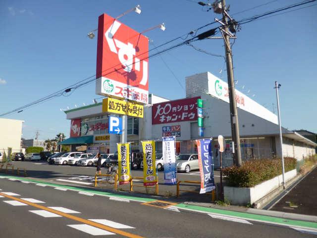 JOY CITY OHARU ドラックストア