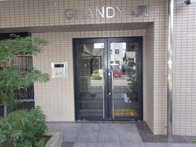 GRANDY太閤 エントランス
