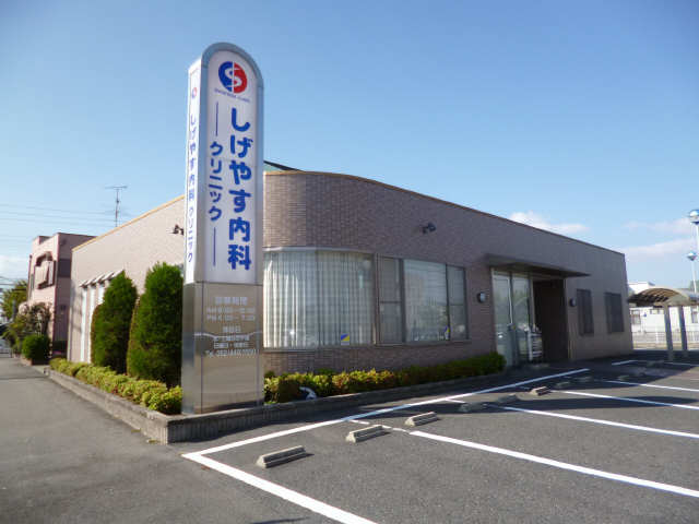 サンクレスト篠田 1階 病院