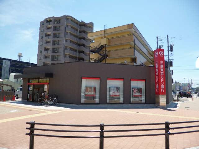 紫雲荘ビル 銀行