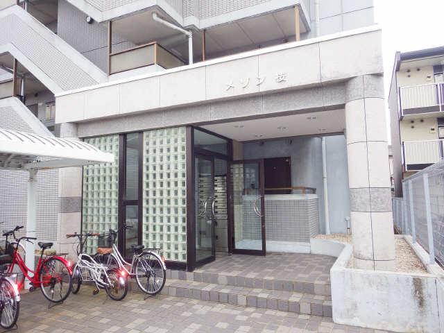 メゾン桜 4階 エントランス