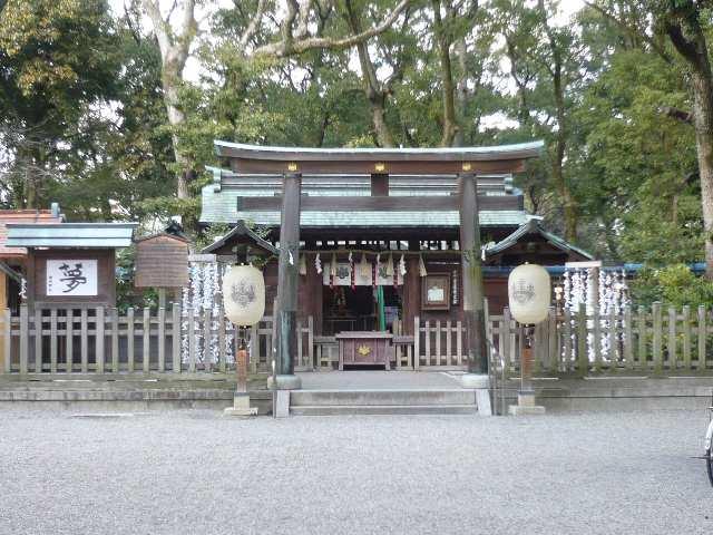 豊国神社(中村公園内