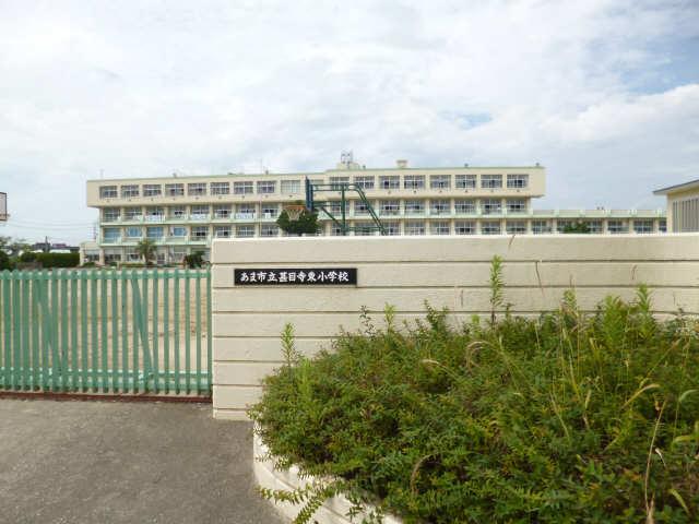 エルサンク 甚目寺東小学校