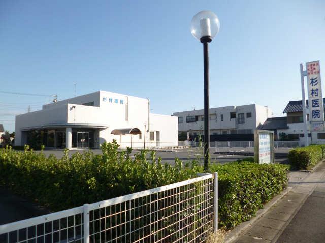 プリマベーラA棟 病院