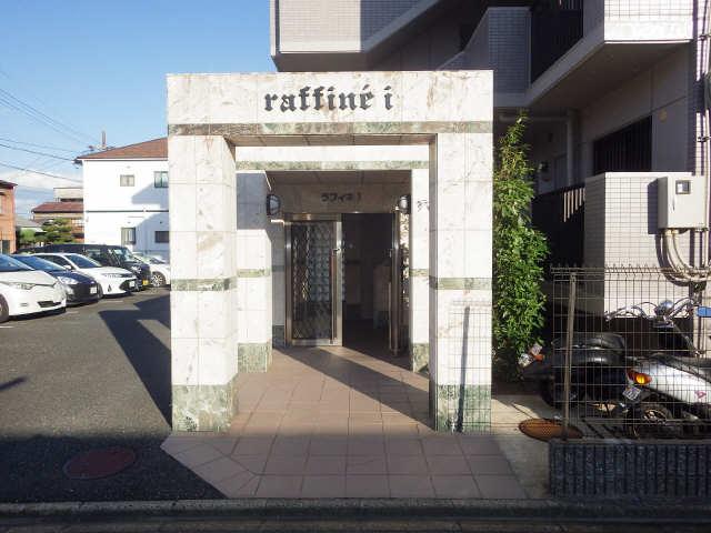 ラフィネ I 4階 エントランス