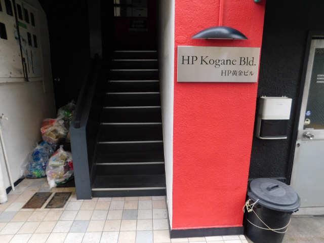 HP黄金ビル エントランス