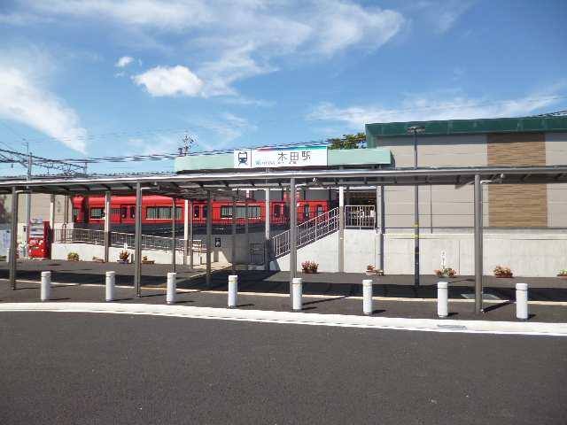 ボヌール・ジュンガ 名鉄津島線木田駅