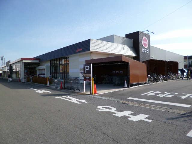 ハミング22 スーパー(ピアゴ)