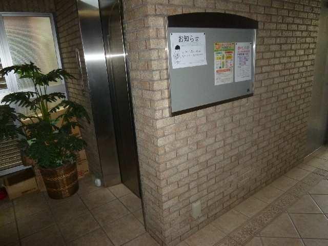 プロビデンス権現通 エレベーター