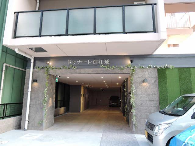 ドゥナーレ畑江通 3階 エントランス