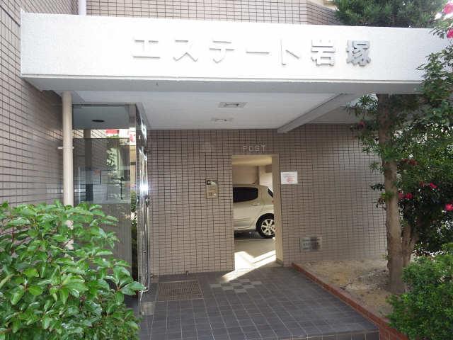エステート岩塚 2階 エントランス