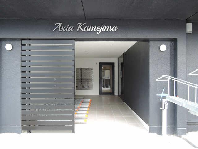 AXIA亀島 1階 エントランス