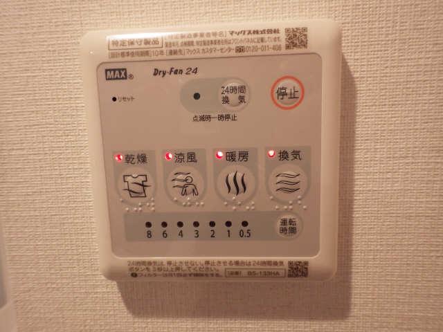 メイプル沖田 浴室乾燥機