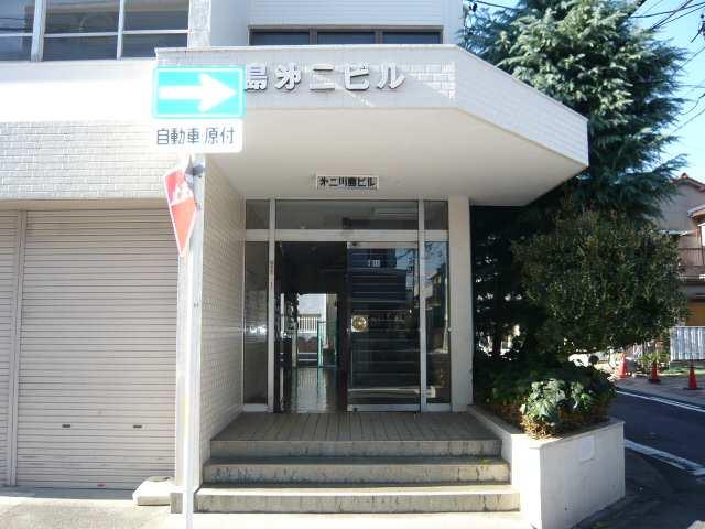 川島第二ビル 3階 エントランス