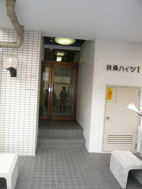 扶桑ハイツ 9階 エントランス