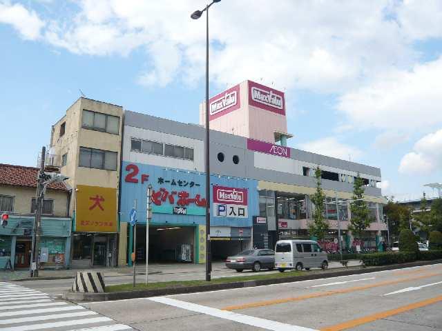 casa桜・千種 3階 マックスバリュ