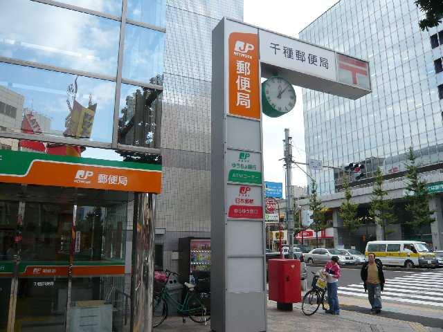 casa桜・千種 3階 千種郵便局