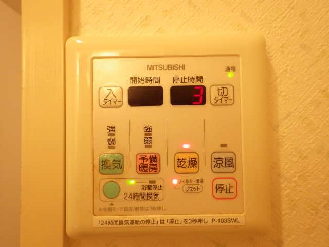 シティライフ今池南 2階 浴室乾燥機パネル