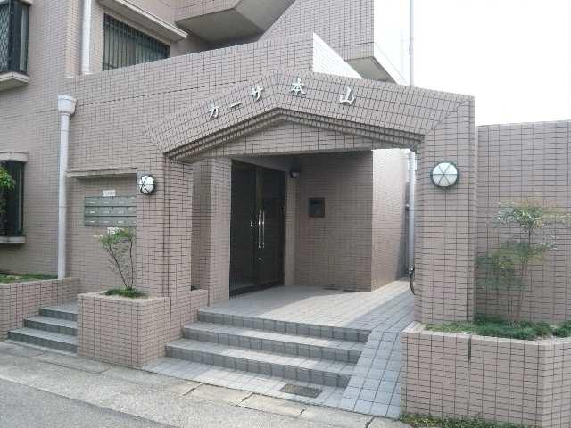 カーサ本山 4階 エントランス
