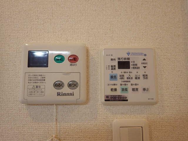 パルティール覚王山 3階 給湯・浴室リモコン