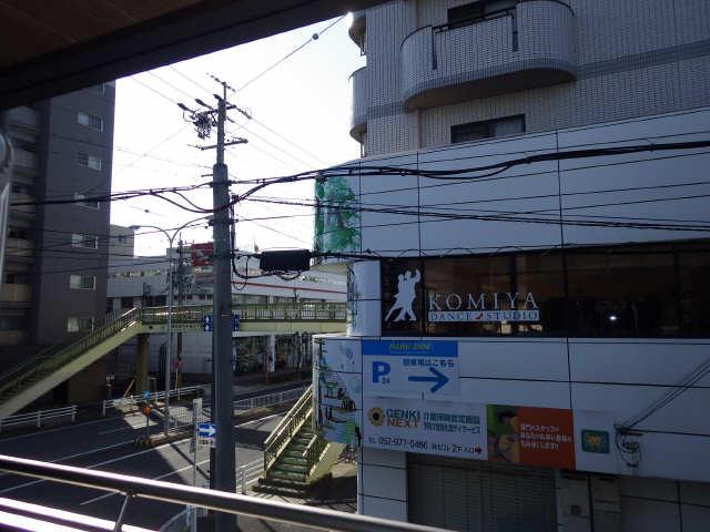 ディアス覚王山 2階 眺望