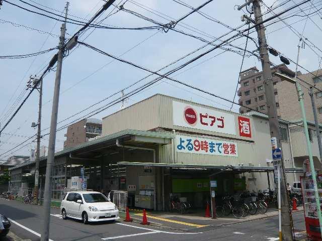 パナハイツ瑞穂 1階 スーパー