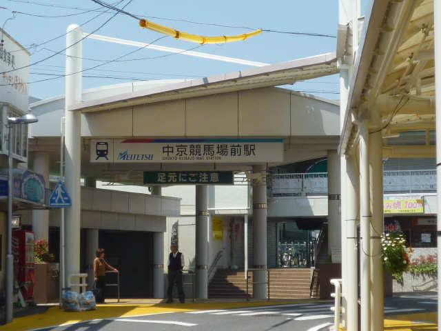 ハウス泉 中京競馬場前駅歩4分