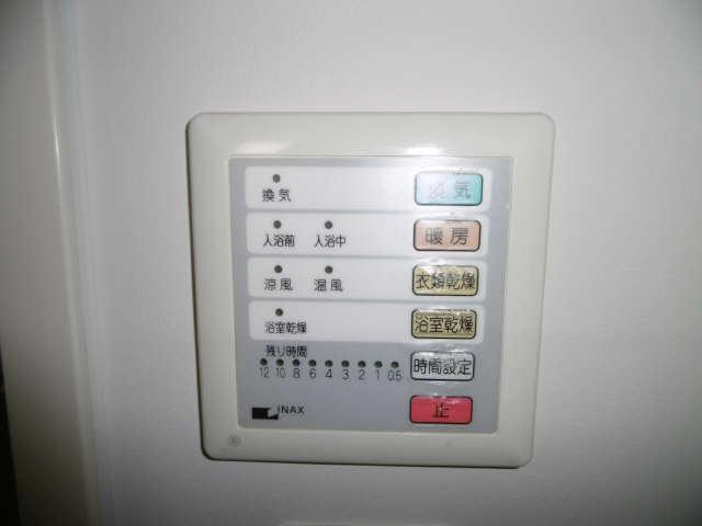 ISABELLA GARDEN1 3階 浴室乾燥機