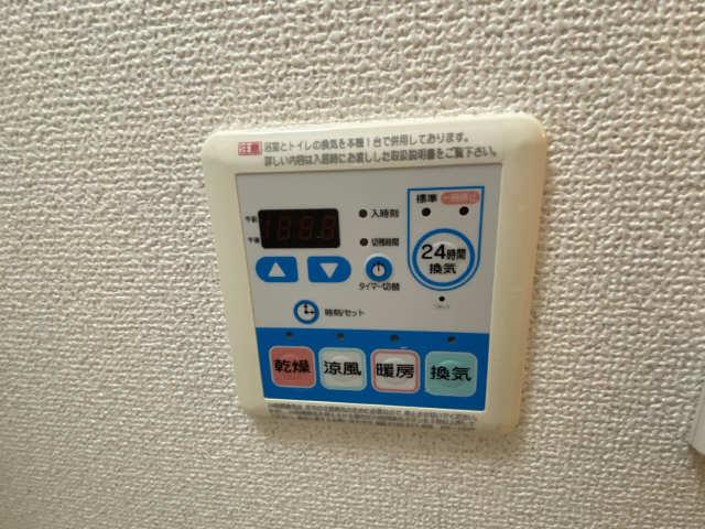 プロシード瑞穂 9階 浴室乾燥