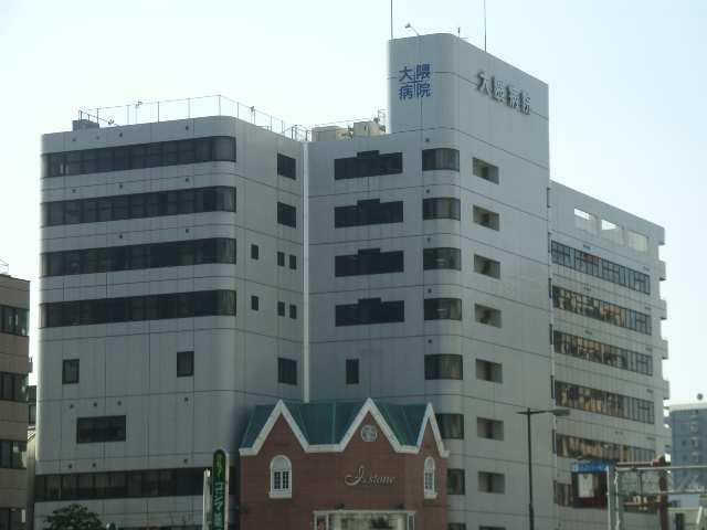 メゾンエトワール 10階 病院