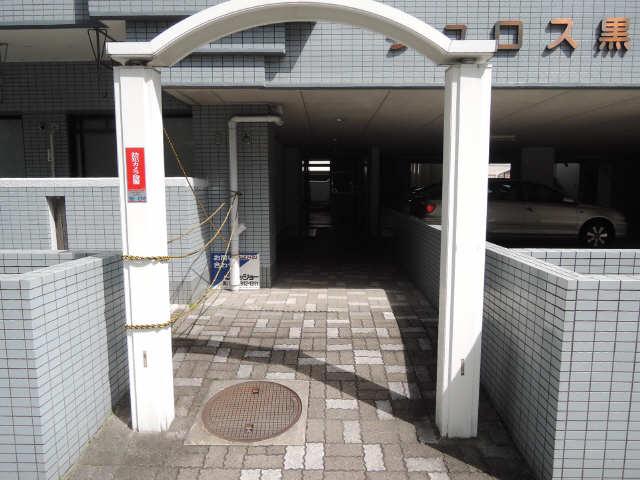 シュロス黒川 1階 エントランス
