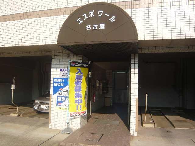 エスポワール名古屋 3階 エントランス