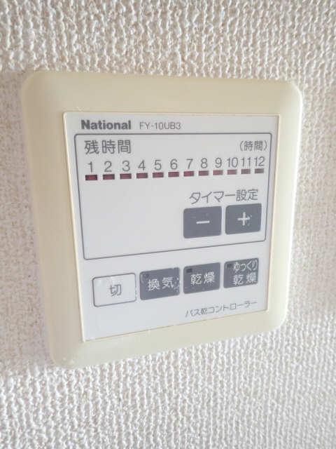 エスポワール名古屋 3階 浴室スイッチ
