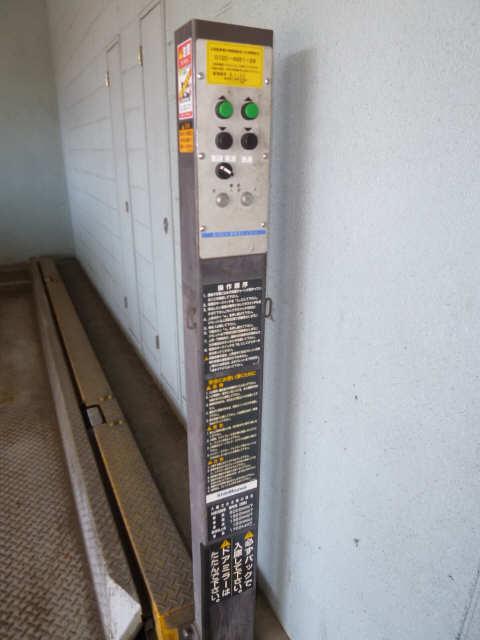 メゾン黒川 7階 機械式駐車場ボタン