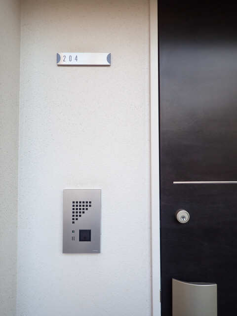 パルティール黒川 2階 玄関