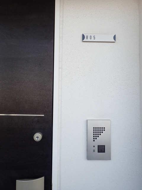 パルティール黒川 8階 玄関
