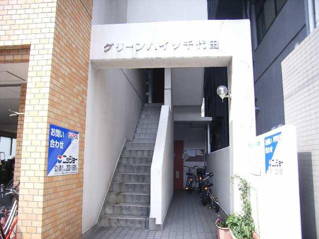 グリーンハイツ千代田 4階 入口