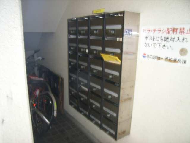 グリーンハイツ千代田 4階 郵便受け